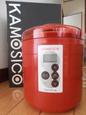 Kamosico